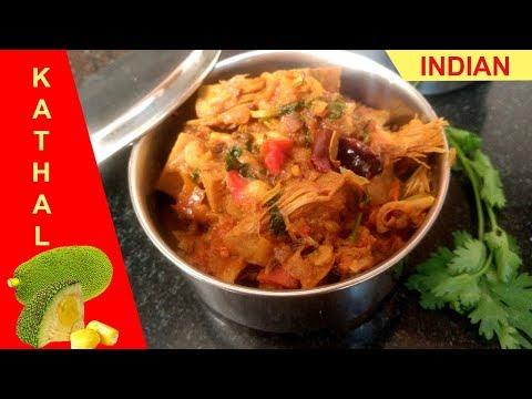 Kathal Recipe | jackfruit Curry