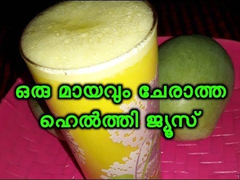 പച്ചമാങ്ങാ കൊണ്ട് ഹെൽത്തി ജ്യൂസ് Mango Juice Recipe| How To Make Mango Juice