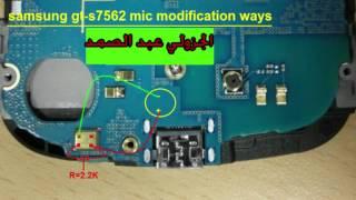 #x202b;اصلاح عطل مايك Samsung S7562 Mic Ways#x202c;lrm;