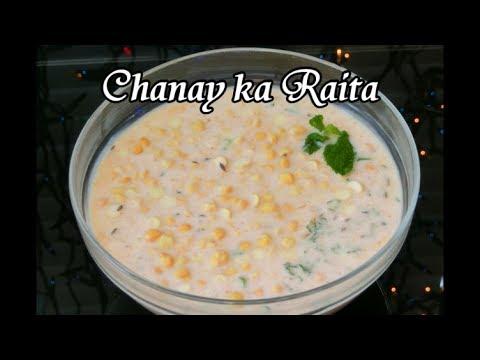 Chanay ka Raita