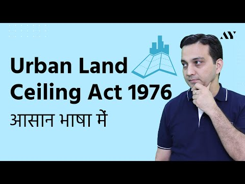 Urban Land (Ceiling and Regulation) Act 1976 | Repeal Act 1999 - Hindi