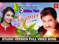 Sayonee Full Kumar Sanu Deeptirekha New Odia Romantic Song Japani Bhai Armaan Music 2019 Hit mp3