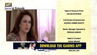Thora Sa Haq Episode 15 | Teaser | Top Pakistani Drama