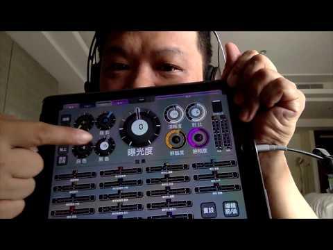 DIY!!!! iPad's midi controller to Adobe Lightroom