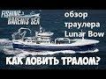 Fishing Barents Sea Обзор тральщика Lunar Bow