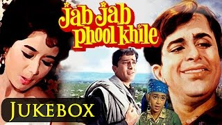 Jab Jab Phool Khile (HD)  - All Songs - Video Jukebox - Shashi Kapoor & Nanda - Evergreen Songs