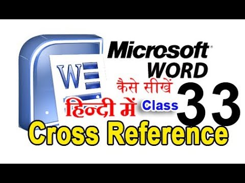 cross reference ms word