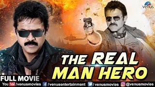 Hindi Dubbed Movies 2019 Full Movie | The Real Man Hero Full Movie | Venkatesh | Action Movies