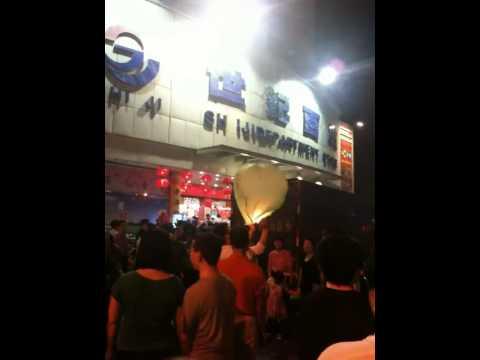 Sky Lantern in China