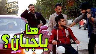 انتصار الغيرة || أقوة فلم اكشن عراقي #الجزء الثالث والاخير #بطولة عمار ماهر