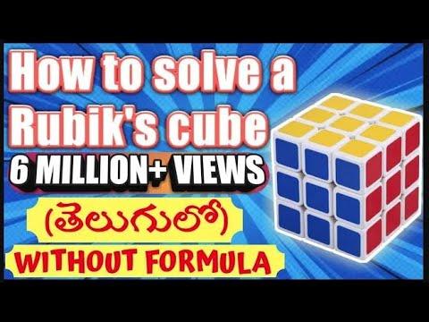 EASIEST WAY to solve a RUBIK'S CUBE... |TELUGU VERSION |..Kc's VLOG #11