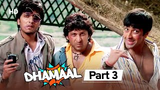 Superhit Comedy Film Dhamaal | Jaldi Five Movie |  Movie Part 3 | Sanjay Dutt - Arshad Warsi