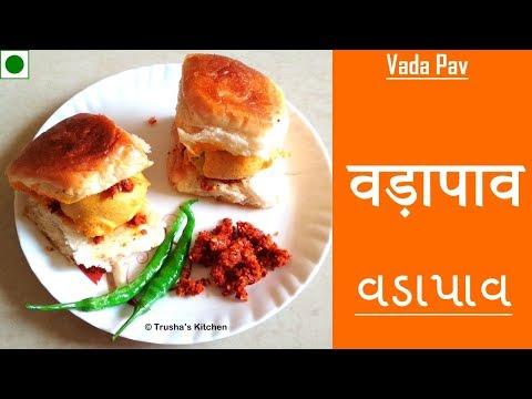 वड़ापाव | વડાપાવ | Vadapav by Trusha Satapara