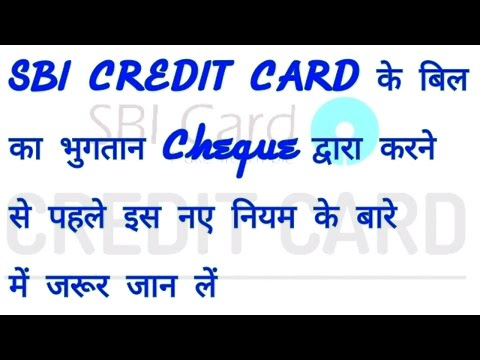 New charge of SBI credit card against bill payment