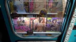 Vending Machine For Shy Boy In Japan