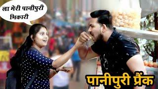 Funny Prank -Eating PANIPURI Prank |Prank In Pune | Prank Shala | Pune