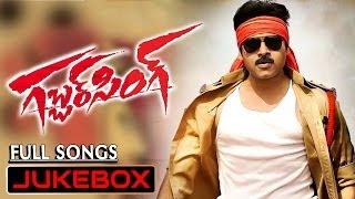 Gabbar Singh Full Songs Jukebox With Lyrics || Pawan Kalyan, Shruti Haasan