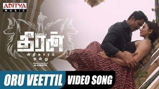 Oru Veettil Video Song || Theeran Adhigaaram Ondru Movie || Karthi, Rakul Preet || Ghibran