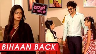 Thapki's Daughter Brings Bihaan Back Home In Thapki Pyar Ki   थपकी प्यार की