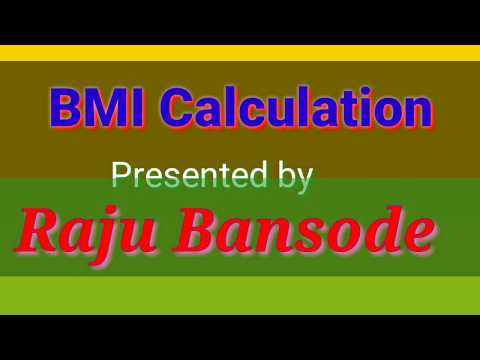 How to calculate BMI by using mathematical formula & Android App on Mobile?
