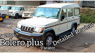 Mahindra Bolero plus 9 seater 2019 detailed review | feature | detailed