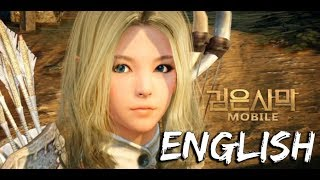 English Patch for Black Desert Mobile