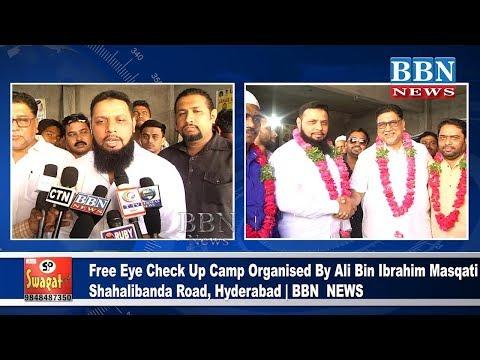 Free Eye Check Up Camp Organised By Ali Bin Ibrahim Masqati at Shahalibanda Road, Hyd
