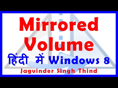 Windows 8.1 Raid 1 - Disk mirroring in Hindi