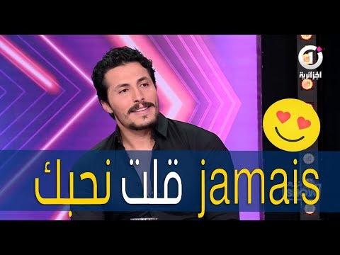 الممثل محمد رغيس .. أنا عمري ما نقول كلمت نحبك في الحقيقة