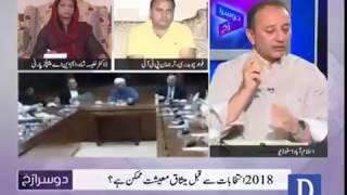 "Dusra Rukh - May 27, 2017 ""Post Budget 2017"""