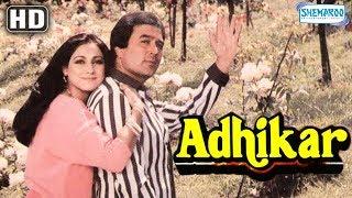 Adhikar (1986) - Full Movie In 15 Mins - Rajesh Khanna - Tina Munim - Master Lucky