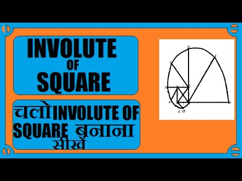 how to draw an involute of a  Square in engineering drawing easy method.