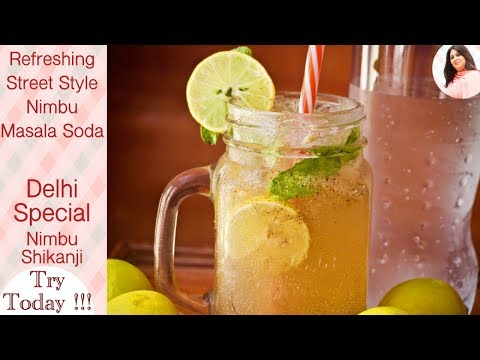 Homemade Nimbu Masala Soda, Easy to make Nimbu Masala soda Recipe, नींबू मसाला सोडा, street style