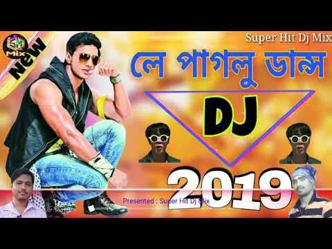 Xxx Mp4 2019 সালের নিই Dj গান লে পাগলু ন্ডাস 3gp Sex