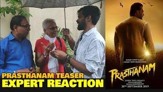 Prasthanam Teaser EXPERT REACTION | Sanjay Dutt, Jackie Shroff, Manisha Koirala | Vaterans Reunion