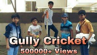 Gully Cricket... | Short Gujarati Comedy Video on Gully Cricket | Upload  By Wonder 8 The Gujju ...