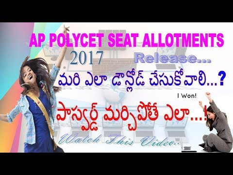 How to download AP Polycet Seat Allotments 2017|How to Change Missing Password|TELUGU|HEMANTH