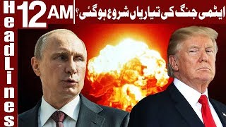 Russia and US are heading towards World War 3 - Headlines 12 AM - 17 April 2018 - Express News