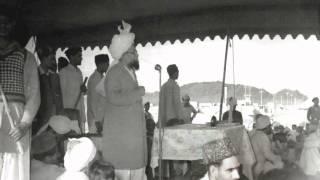 Tilawat Hadhrat Mirza Bashir-ud-din Mahmood Ahmed Khalifatul Masih Ii(ra)