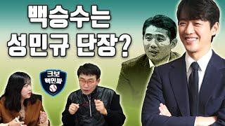 """""""현실 or 허구"""" 야구 드라마 '스토브리그' 시청 후기"""