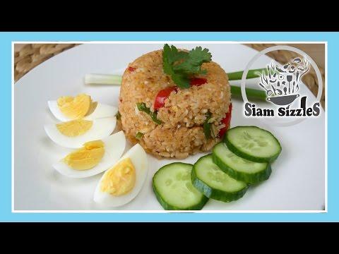 Crab Paste Fried Rice (Khao Pad Man Puu)