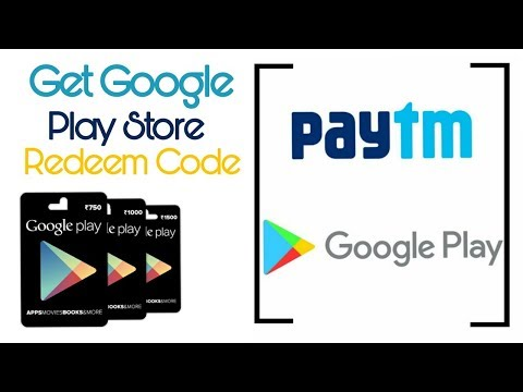 How to get google play store redeem code hindi