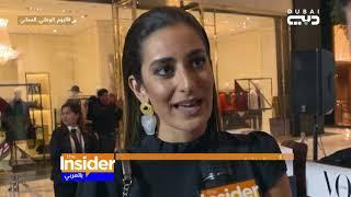 The Insider بالعربي - أعمال أمينة خليل السينمائية