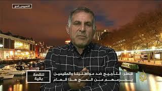 صباح الخزاعي يسكت مذيعة الجزيره ويصحح ماتبثه قناة الجزيره عن السعوديه والحج
