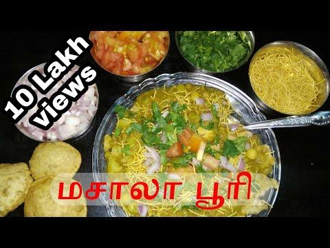 Masala Puri in Tamil  Bangalore Style   மசாலா பூரி   Raji's Tamil Kitchen   With English Subtitles