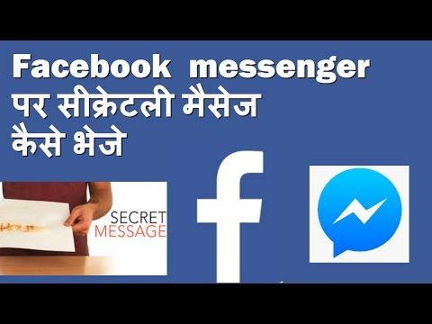 How to delete messenger chat automatically .. and send secret message , device to device encryption