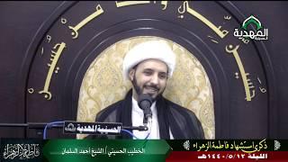 لماذا يأمرنا الله بعبادته؟ ll الشيخ أحمد سلمان