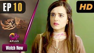 Khafa Khafa Zindagi - Episode 10 | Aplus Dramas | Ali Safina, Sumbul Iqbal | Pakistani Drama