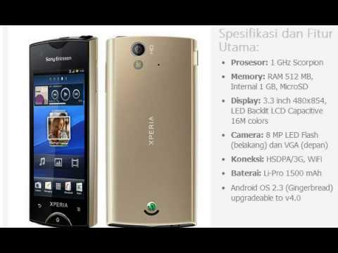 Harga HP: SONY Ericsson Xperia Ray