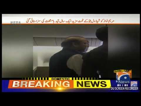 nawaz sharif arested in lahore airport